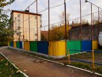 Новосибирск, улица Вокзальная магистраль, спортивная площадка