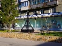 """Новосибирск, улица Вокзальная магистраль. скульптурная композиция """"Эйфелева башня"""""""
