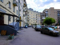 Новосибирск, улица Вокзальная магистраль, дом 2. многоквартирный дом