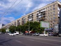 Новосибирск, улица Вокзальная магистраль, дом 5. многоквартирный дом