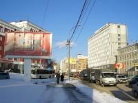 Новосибирск, Димитрова пр-кт, дом 4