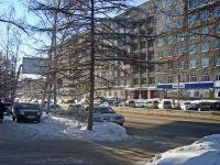 Новосибирск, Димитрова проспект, дом 7. офисное здание