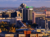"Novosibirsk, bank ""Сбербанк"", Dimitrov avenue, house 2"