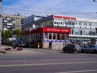 "Novosibirsk, cafe / pub ""Мадина"", Dimitrov avenue, house 5 к.1"