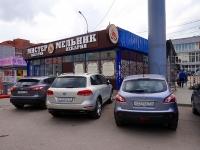 """Новосибирск, Димитрова проспект, дом 5Б. кафе / бар Пекарня """"Мельник"""""""
