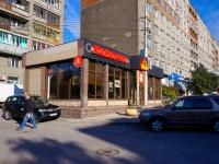 """Новосибирск, Димитрова проспект, дом 7 к.1. кафе / бар """"Шашлычок"""""""