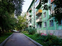 Novosibirsk, avenue Dimitrov, house 9. Apartment house