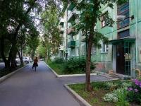 Новосибирск, Димитрова пр-кт, дом 11