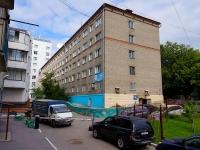 Новосибирск, Димитрова проспект, дом 14. многоквартирный дом