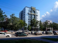 Новосибирск, Димитрова пр-кт, дом 16