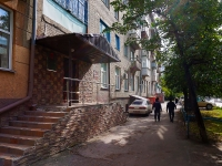Новосибирск, Димитрова пр-кт, дом 18