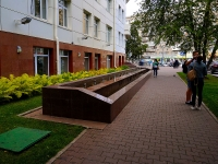 Новосибирск, Димитрова проспект. фонтан