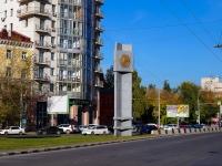 Новосибирск, улица Сибирская. стела