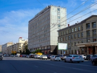 Novosibirsk, avenue Dimitrov, house 4. research institute