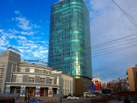 Novosibirsk, avenue Dimitrov, house 4/1. office building