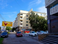 Novosibirsk, avenue Dimitrov, house 6. Apartment house