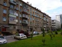 Новосибирск, Димитрова пр-кт, дом 12