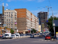 Novosibirsk, avenue Dimitrov, house 7. office building