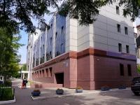 Новосибирск, Димитрова проспект, дом 14/1. офисное здание