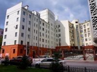 улица Урицкого, дом 36. органы управления Управление Западно-Сибирской железной дороги
