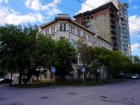 Новосибирск, улица Урицкого, дом 19. многоквартирный дом