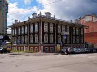 "Новосибирск, улица Урицкого, дом 25. кафе / бар ""DJ-бар 11"""