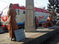 Новосибирск, памятник Работникам локомотивного депо, погибшим в боях за Отечествоулица Движенцев, памятник Работникам локомотивного депо, погибшим в боях за Отечество