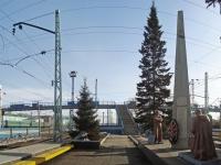 Новосибирск, улица Движенцев. памятник Работникам локомотивного депо, погибшим в боях за Отечество