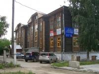 Novosibirsk, avenue Komsomolsky, house 4. office building