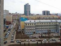 Новосибирск, Комсомольский проспект, дом 20. колледж Новосибирская специальная музыкальная школа-колледж