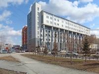 Новосибирск, Комсомольский пр-кт, дом 24