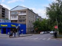 Novosibirsk, avenue Komsomolsky, house 8. Apartment house