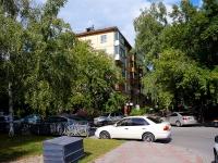 Novosibirsk, avenue Komsomolsky, house 13. Apartment house