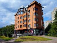Novosibirsk, avenue Komsomolsky, house 15. Apartment house