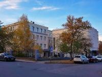 Novosibirsk, avenue Komsomolsky, house 20. college