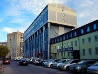 Novosibirsk, avenue Komsomolsky, house 24. office building