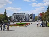 Новосибирск, улица Ленина, дом 1. офисное здание