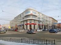 Новосибирск, улица Ленина, дом 6. многофункциональное здание