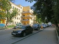 Новосибирск, Ленина ул, дом 90