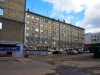 """Новосибирск, улица Ленина, дом 3. гостиница (отель) """"Центральная"""""""