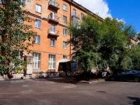 Новосибирск, улица Ленина, дом 13. многоквартирный дом