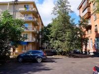 Новосибирск, улица Ленина, дом 15. многоквартирный дом