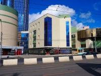 """Новосибирск, улица Ленина, дом 21/1К2. офисное здание """"Манхэттен"""""""
