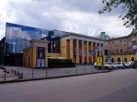 "Новосибирск, улица Ленина, дом 7. кинотеатр ""Победа"""