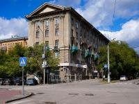 Новосибирск, улица Ленина, дом 18. многоквартирный дом