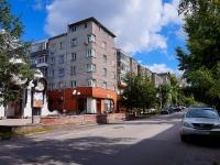 Новосибирск, улица Ленина, дом 20. многоквартирный дом