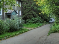 Novosibirsk, st Galiley, house 7. Apartment house