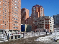 Novosibirsk, st Galushchak, house 7. Apartment house
