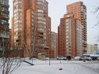 Novosibirsk, st Galushchak, house 9. Apartment house