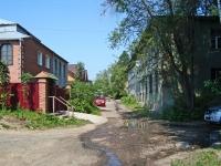 Новосибирск, улица Гастелло, дом 9. многоквартирный дом